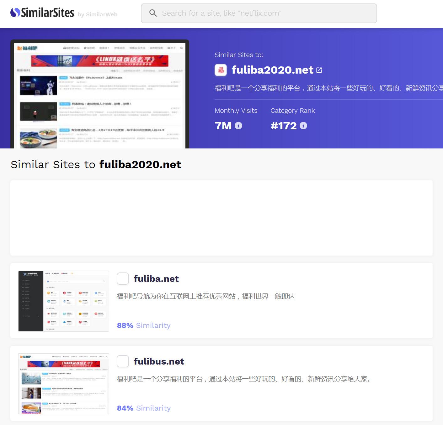 fuliba2020.net福利吧2021-03-30_02