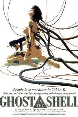 攻壳机动队的海报
