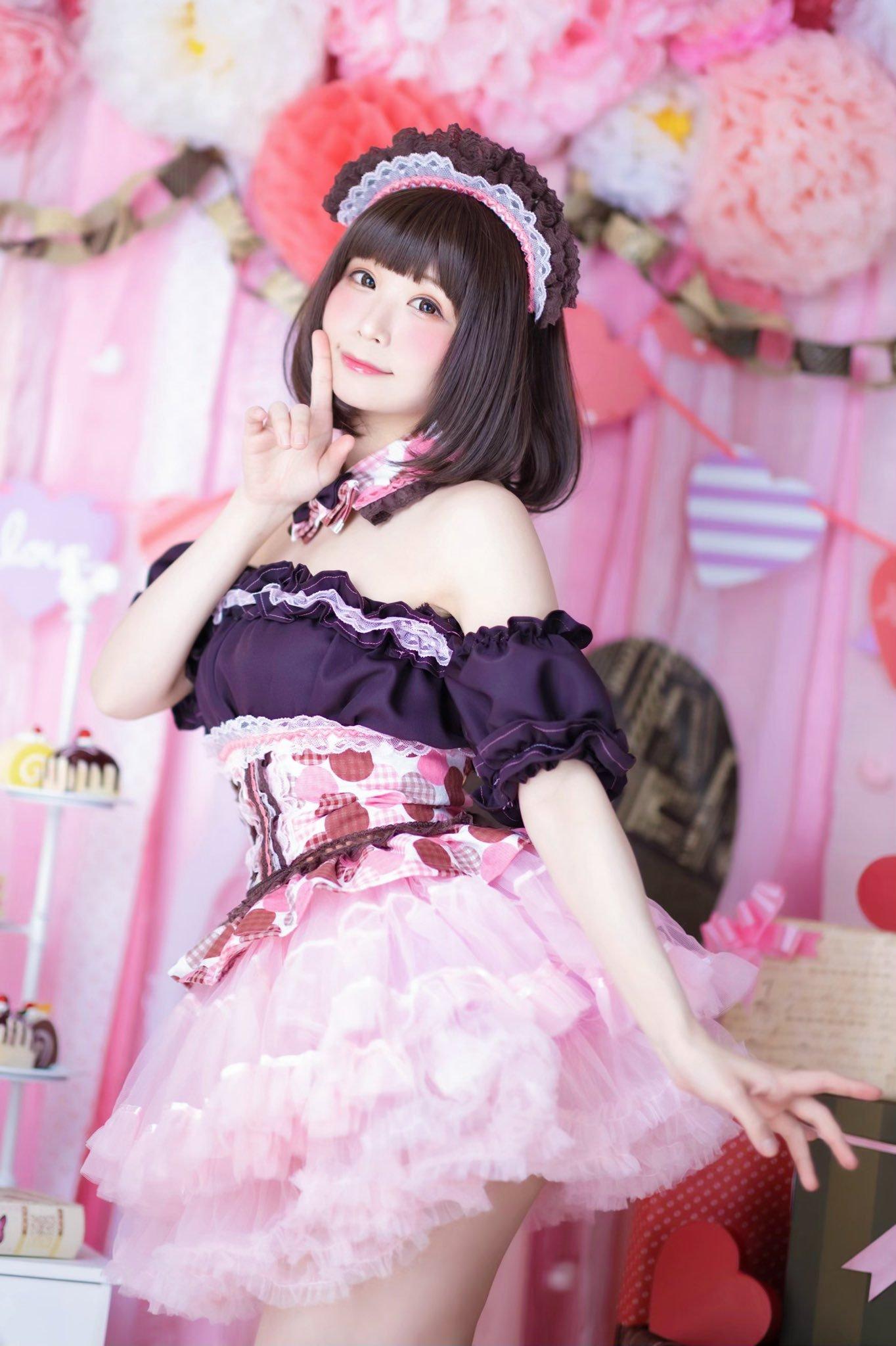 itsuki_akira 1228243048074579970_p0