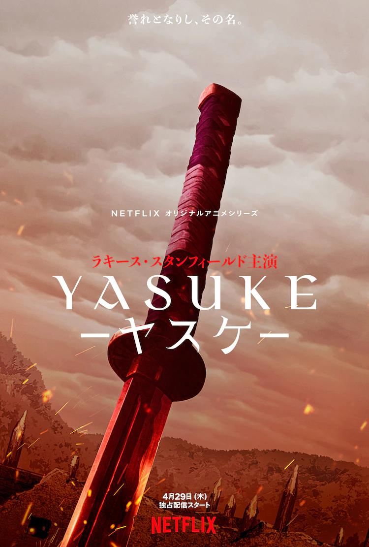 Yasuke 弥助 MAPPA LeSean THOMAS