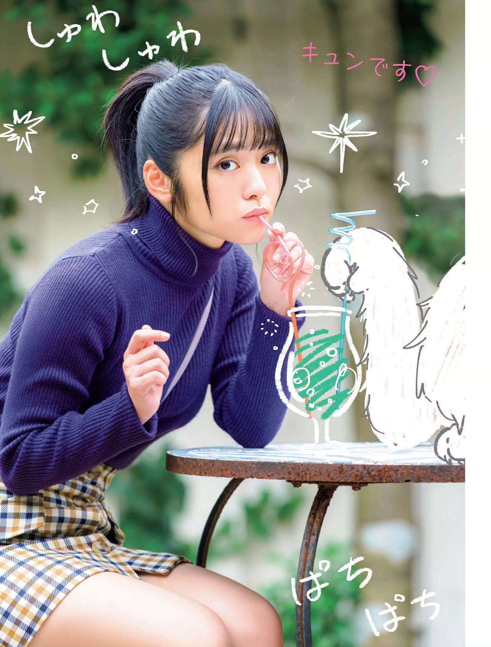 吉田莉樱 栗田惠美-FLASH 2020年12月22日刊-第30张图片-深海领域