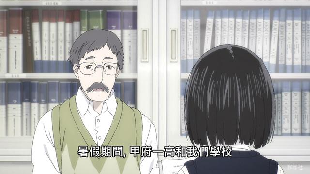 本田小狼与我_第四集01