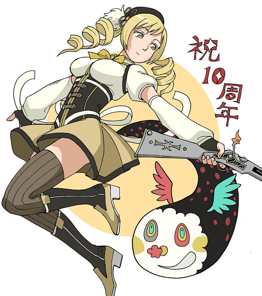 魔法少女小圆十周年知名业界贺图_202105131849_13