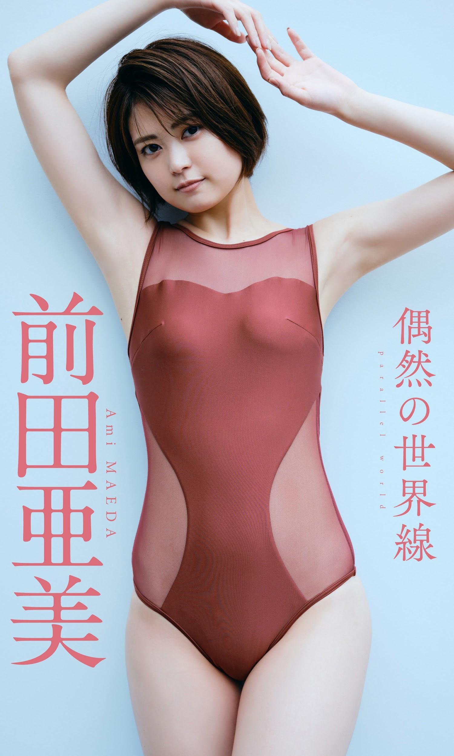 今田美樱-WEEKLY PLAYBOY 2021年第二十四期  高清套图 第31张