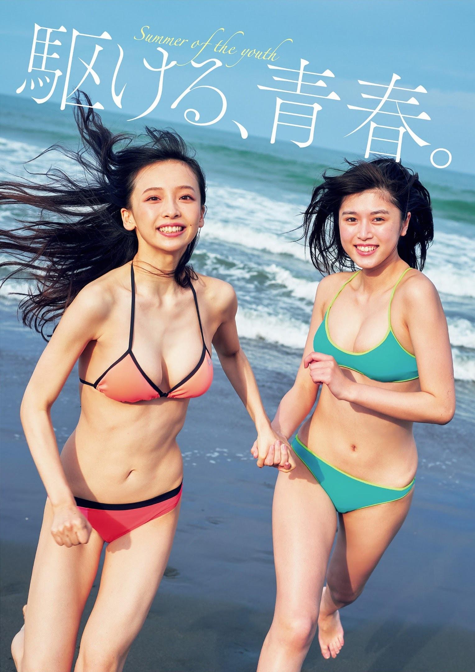 光野有菜 志田音音 华村飞鸟 北向珠夕-Weekly Playboy 2021年31期32期合刊 高清套图 第39张
