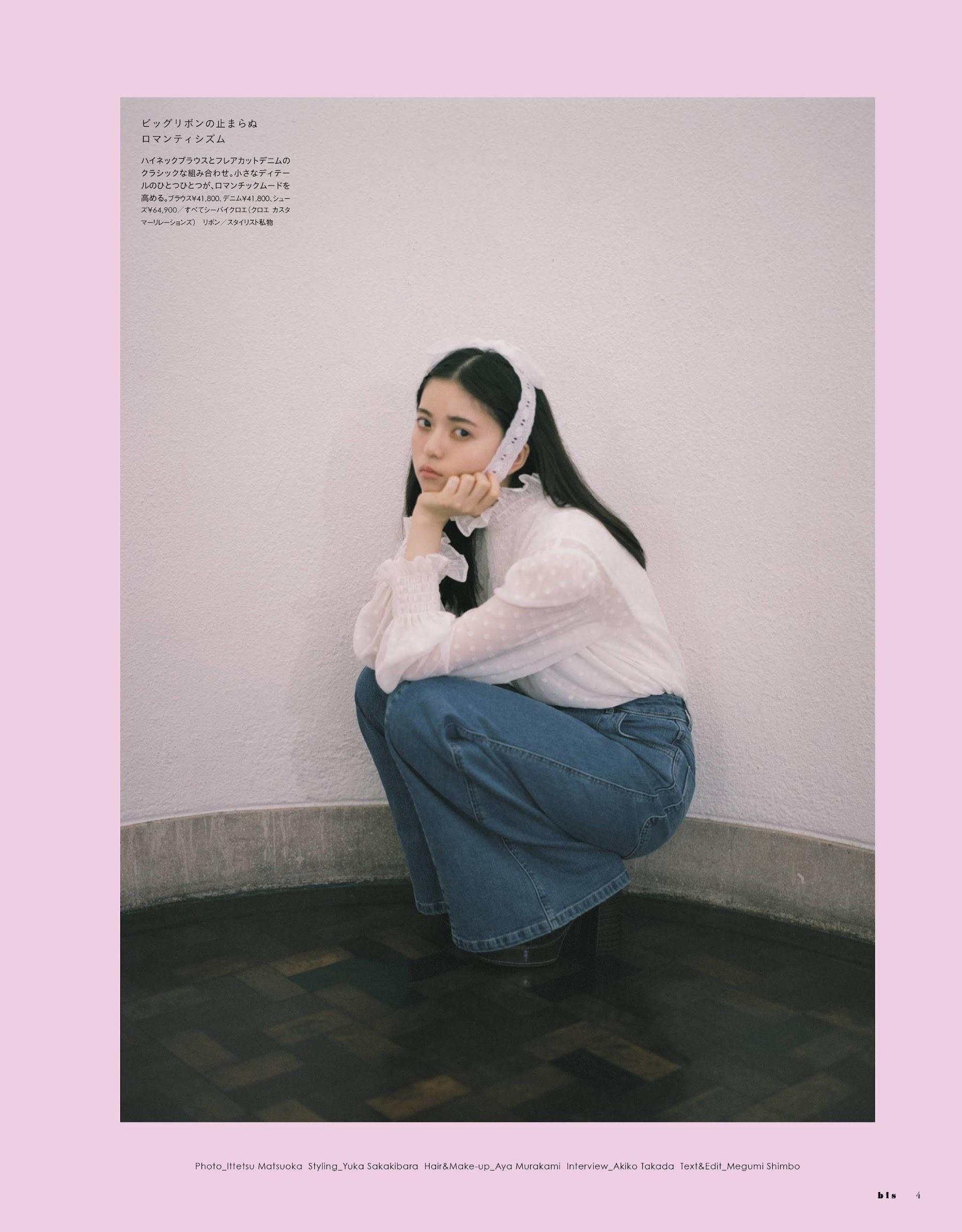 斋藤飞鸟 小宫有纱 与田祐希-Bis 2021年第九期 高清套图 第3张
