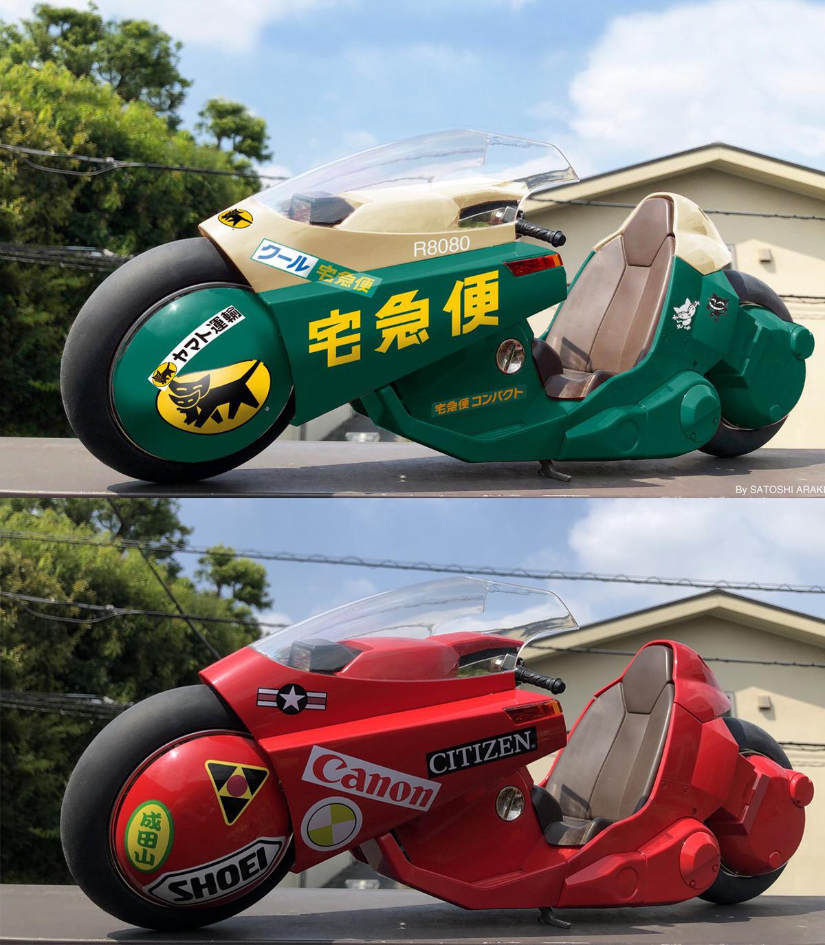 AKIRA 摩托车