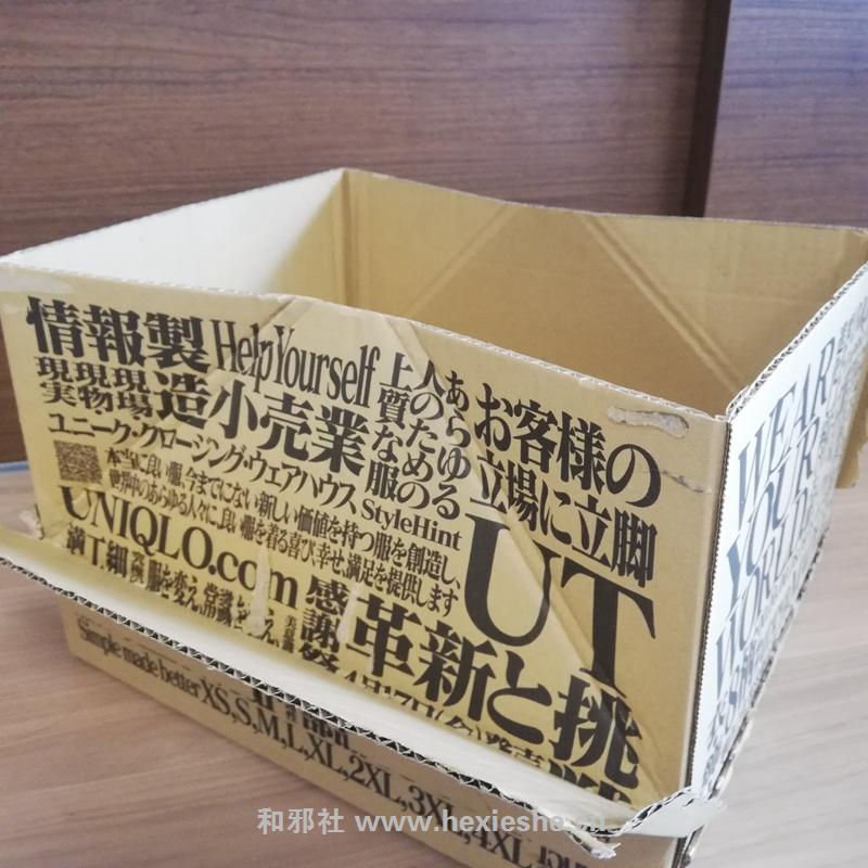Evangelion EVA 优衣库 EVA风格纸箱kazuko_01 1249145836208107522_p2