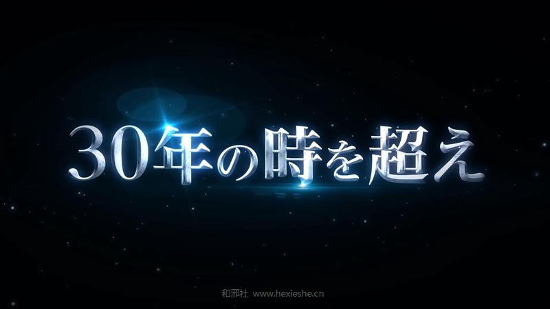 勇者斗恶龙 达尔大冒险_新动画_和邪社13