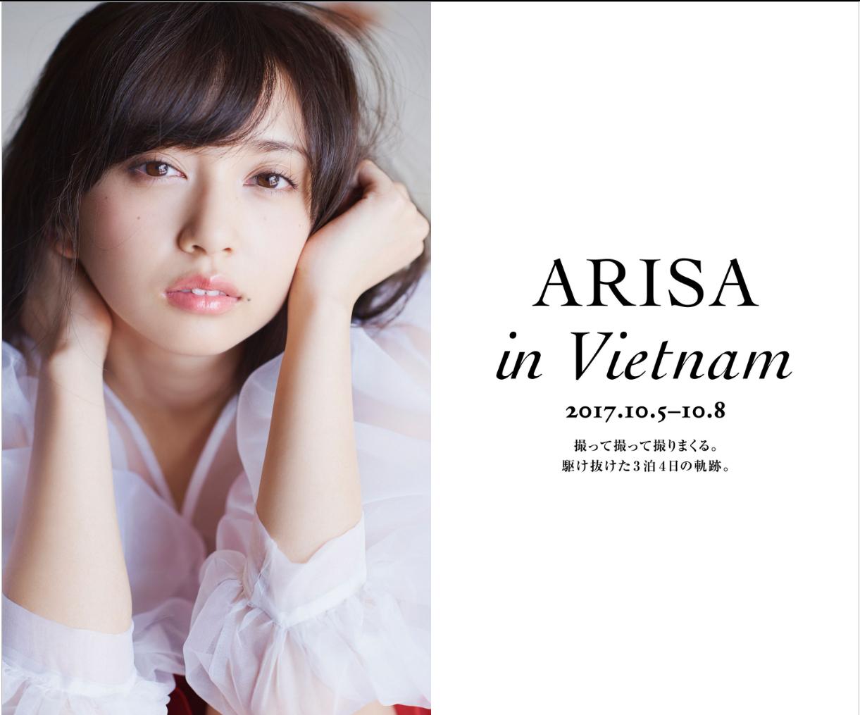 小宫有纱 ARISA002