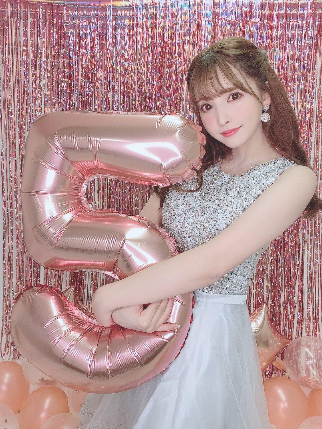 yua_mikami 1267108809060696065_p1