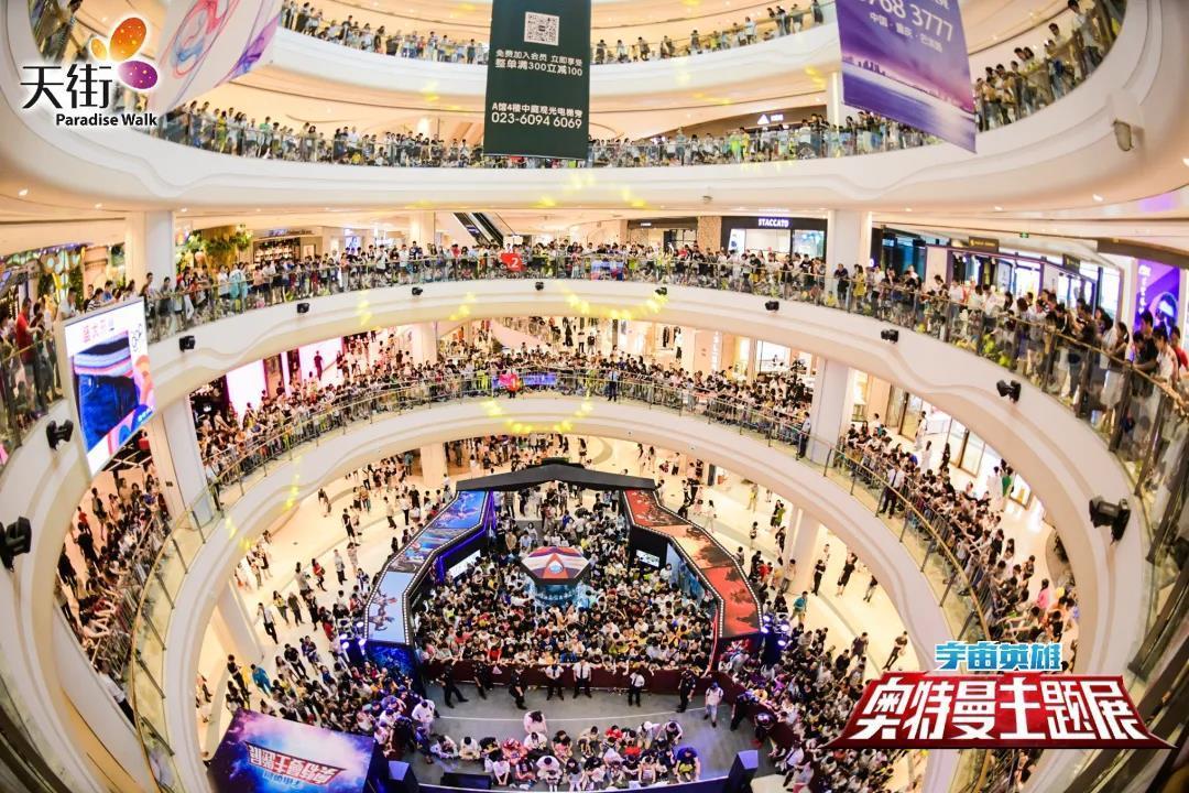 奥特英雄齐聚山城 龙湖重庆时代天街呈现震撼大展