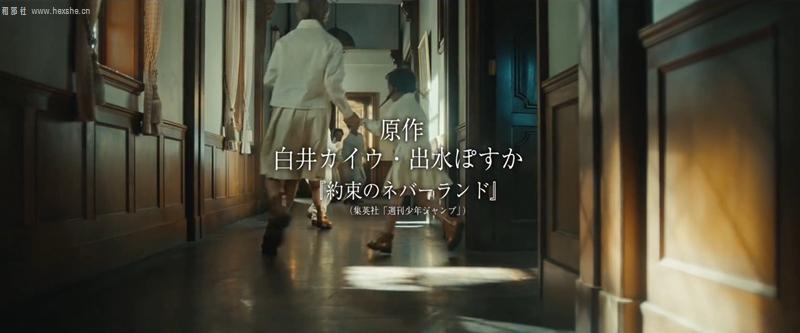 约定的梦幻岛 真人电影_和邪社14
