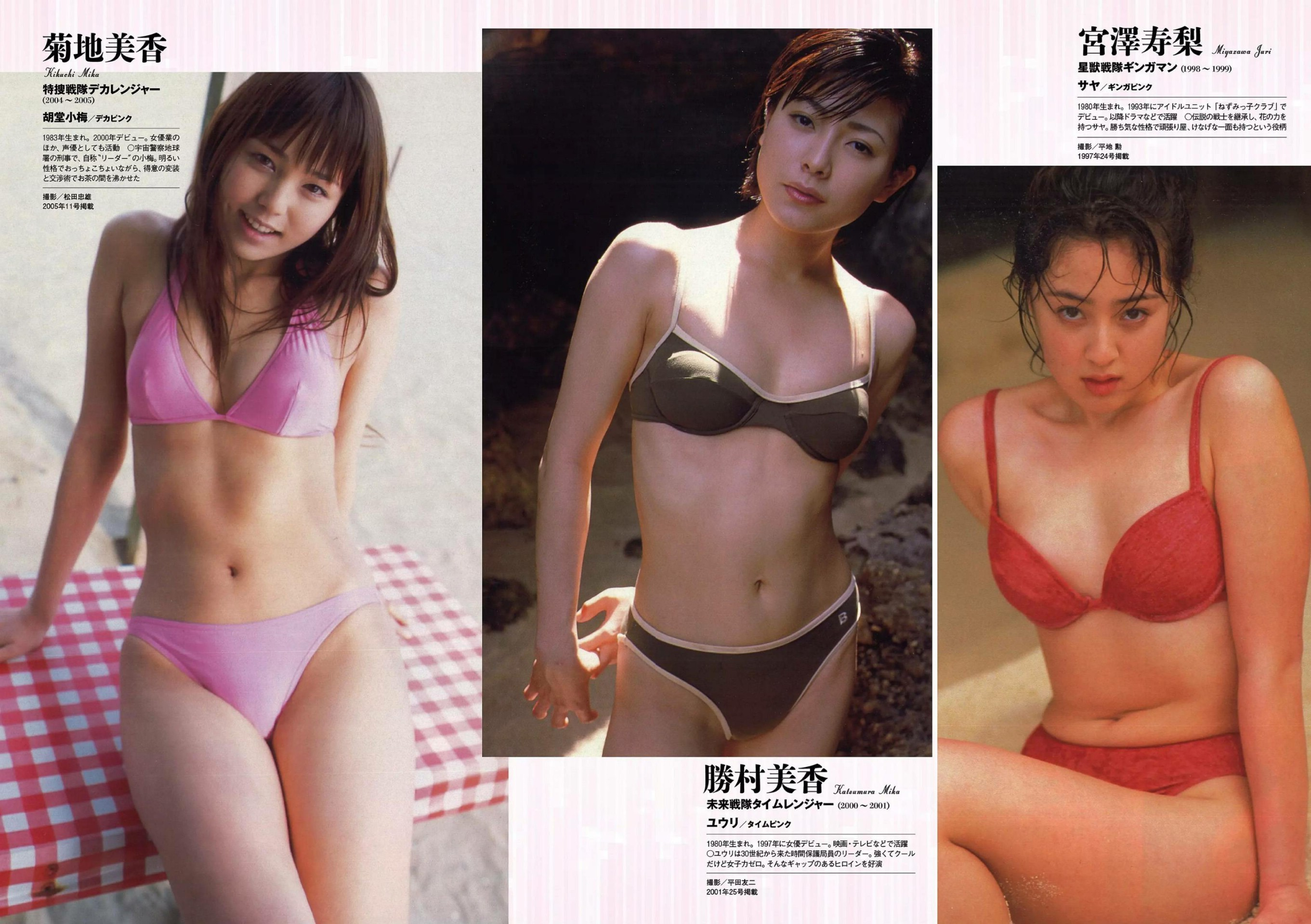 Weekly Playboy 2020-31_32_imgs-0096