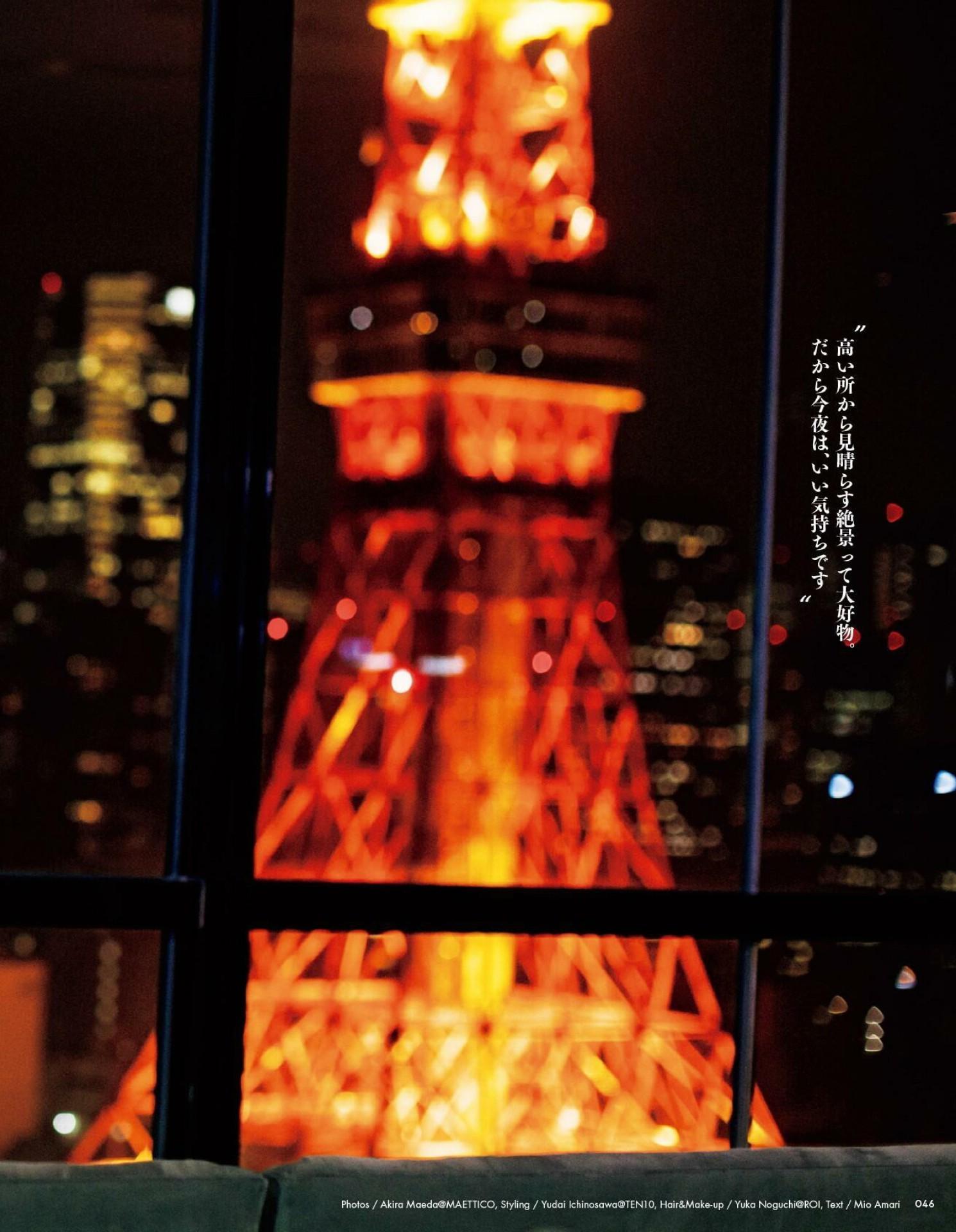 Tokyo Calendar 2020-09_imgs-0046
