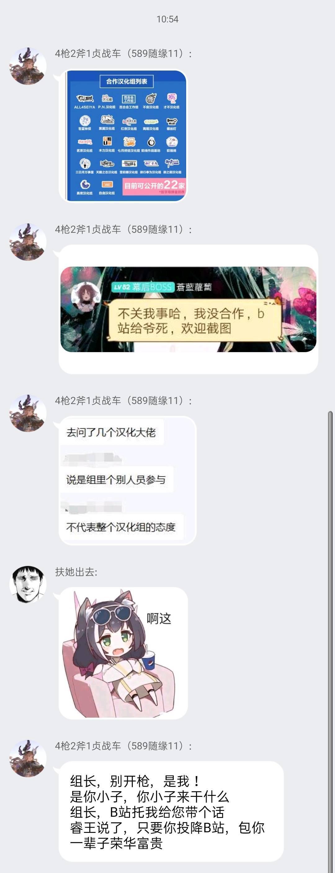 QQ图片20200820160518