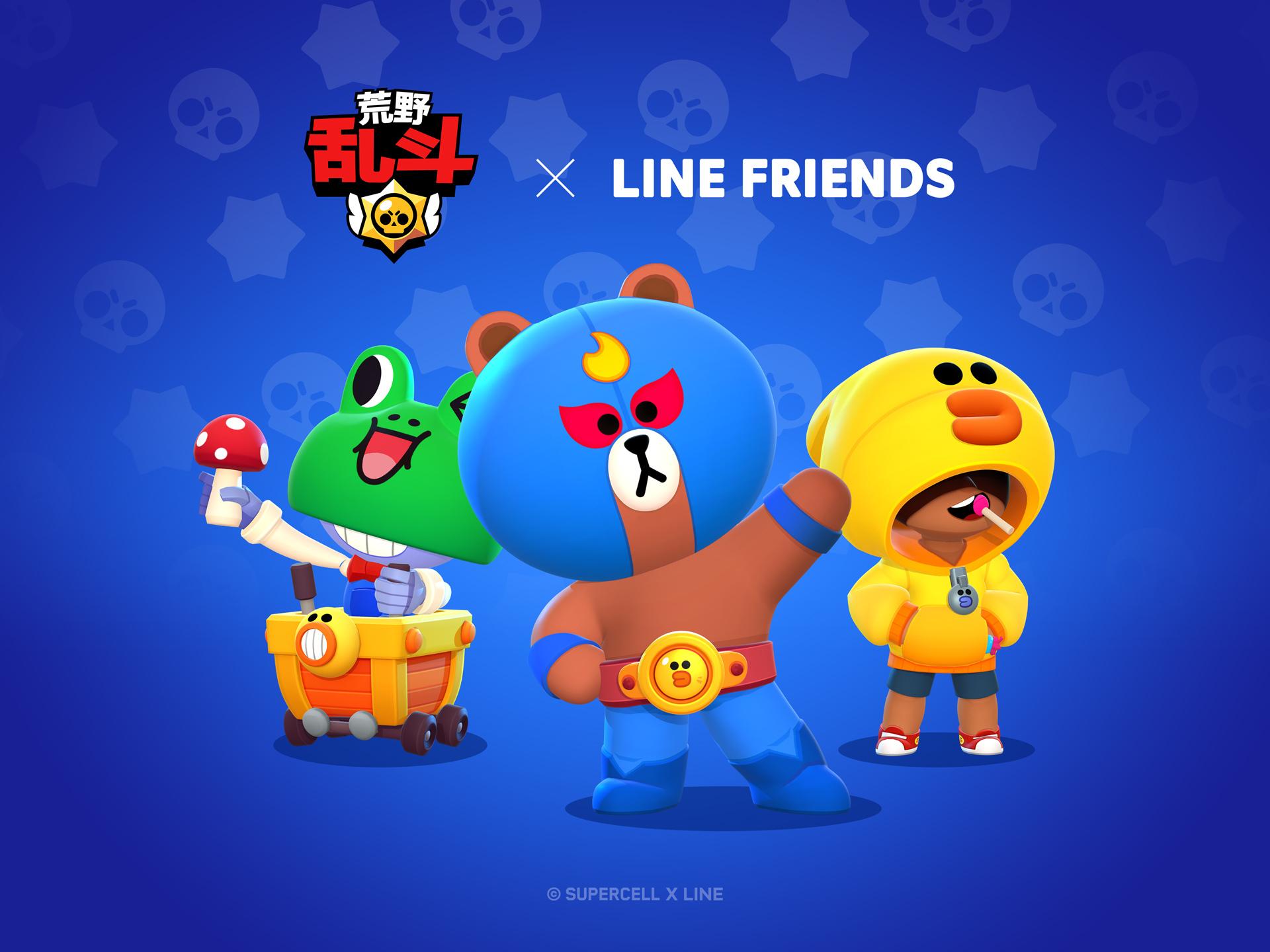 """02_""""荒野乱斗 x LINE FRIENDS"""" 跨界形象游戏皮肤"""
