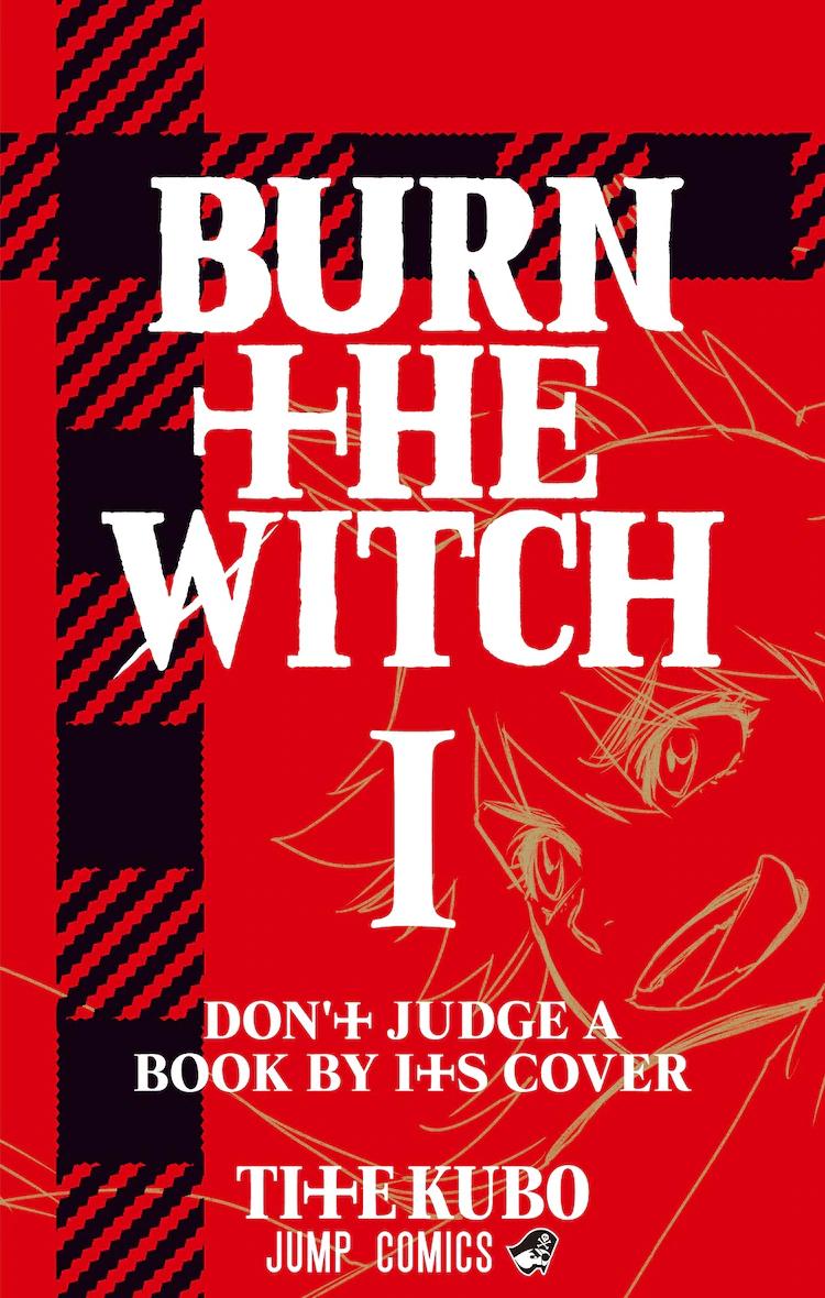 久保带人 Burn the witch 剧场版