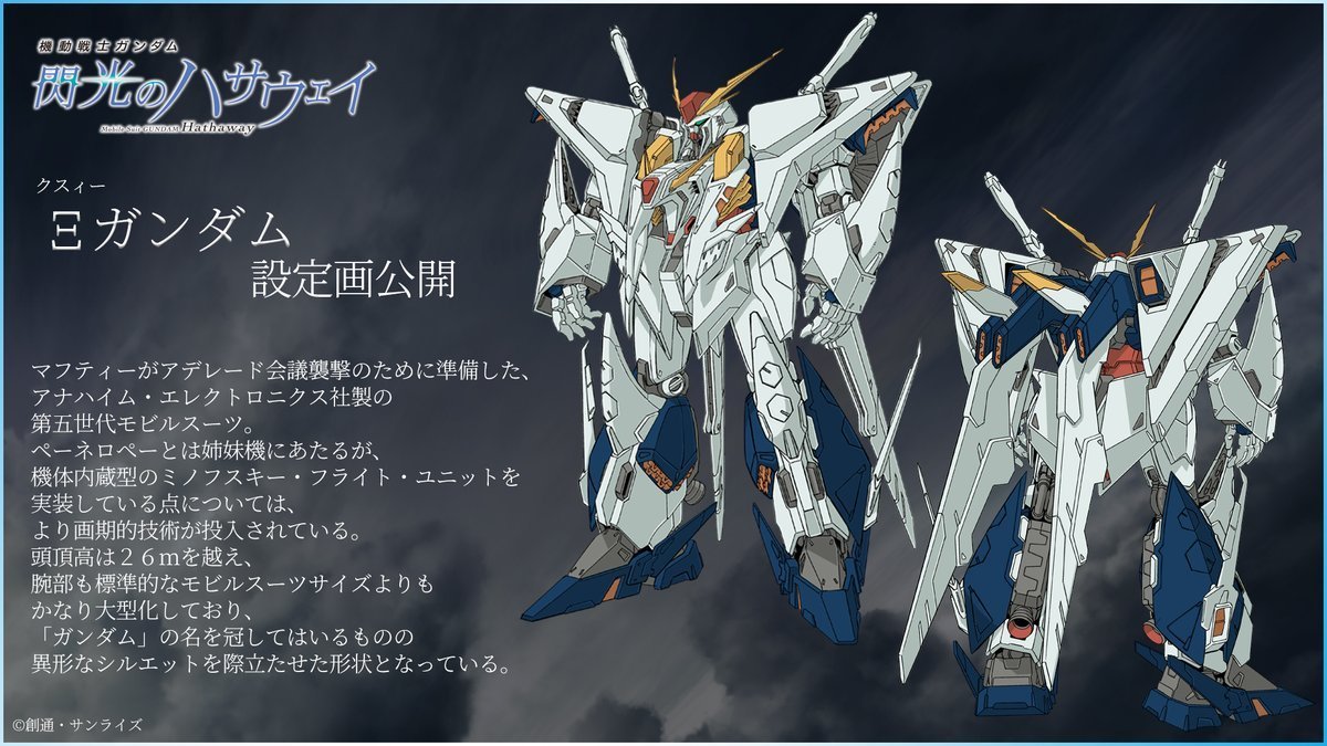 RX-105 Ξ高达