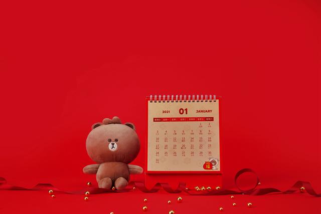 LINE FRIENDS 牛年礼盒OT0310110001(16)