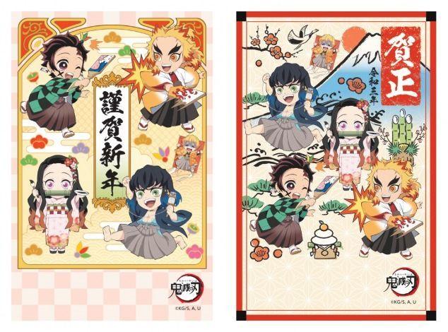 鬼灭之刃明信片 销量纪录 日本邮政