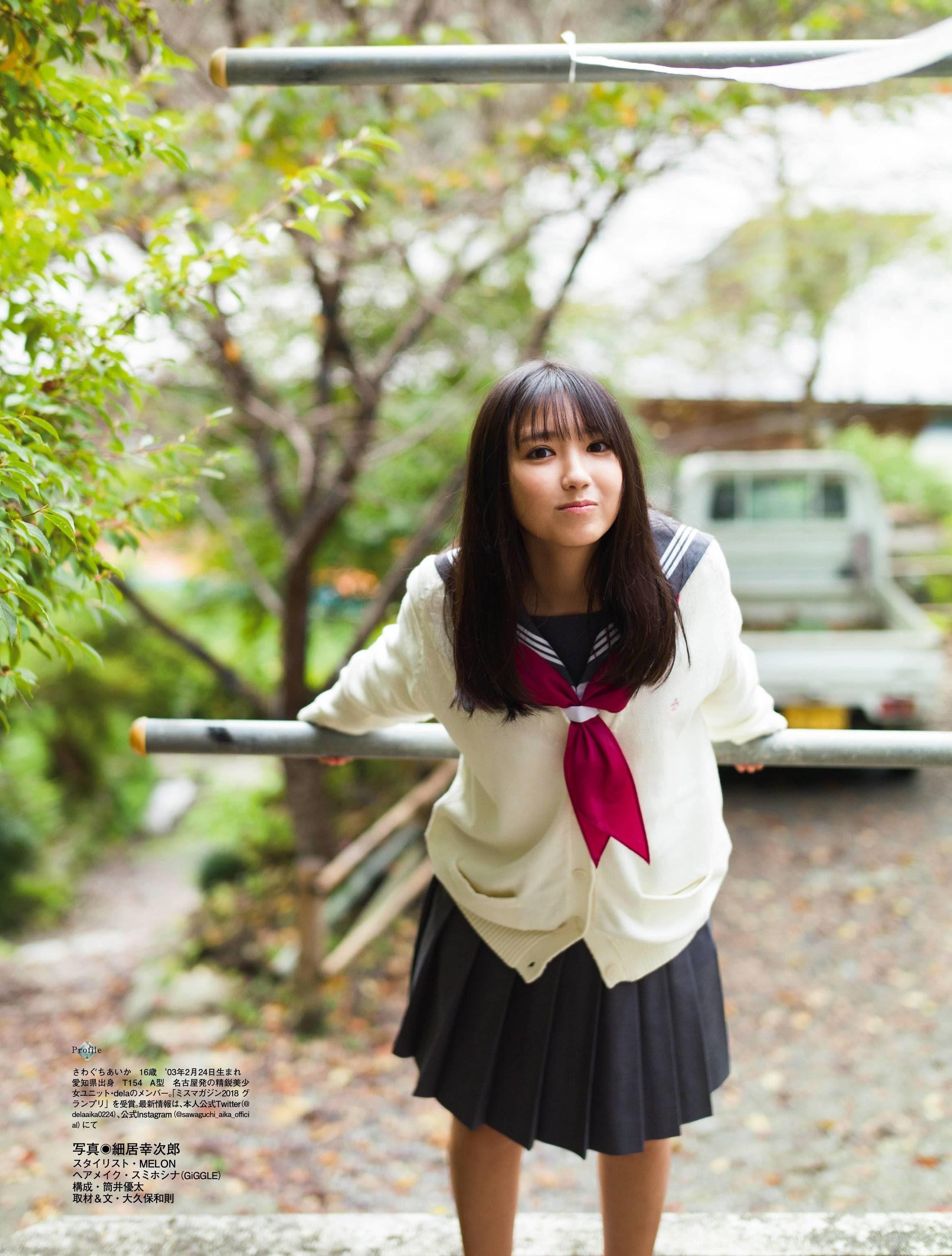 08-Aika Sawaguchi (9)