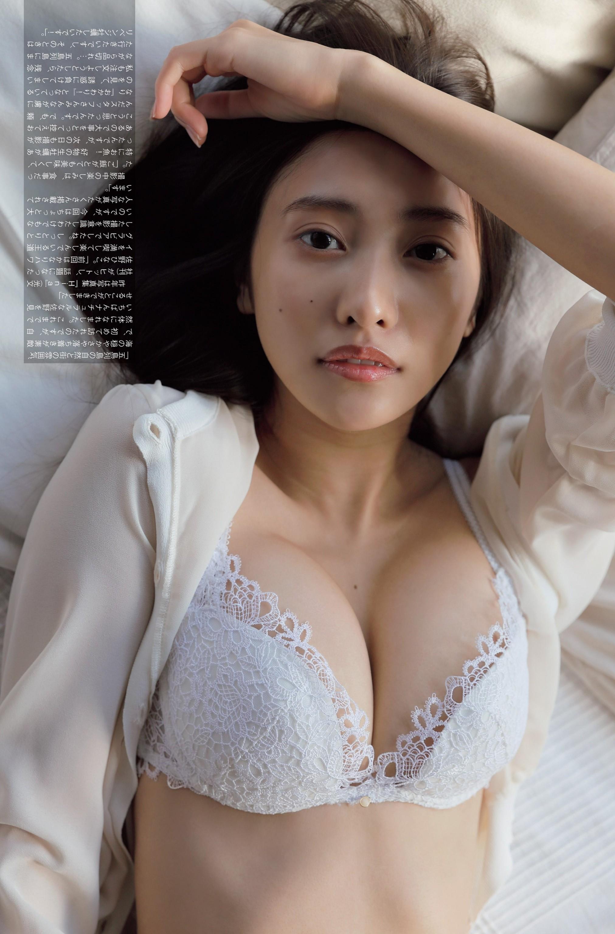 佐野雏子 _20210225235152_6