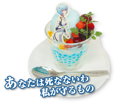 Evangelion Cure Maid Café 新世纪福音战士新剧场版:终_20210318152315_18