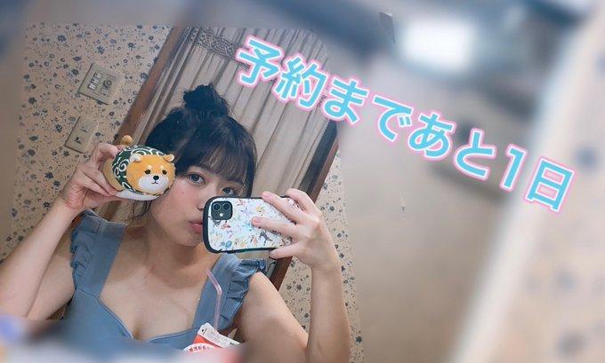 HMN-012天然美少女天野碧为什么首次出场就沦为解除封印 (4)