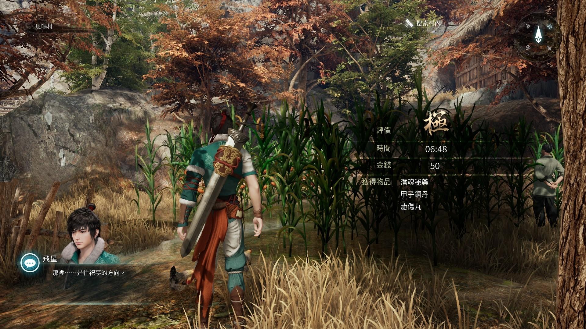 游戏《神舞幻想》带你在人神共舞的梦幻世界中游历一次 (12)