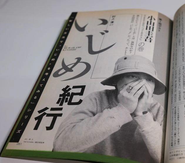 奥运会音乐制作人小山田圭吾因霸凌丑闻被迫辞职 (3)