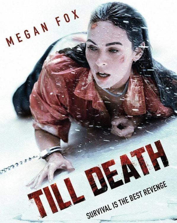 电影《至死不渝》非爱即恨的情人之间展露出来的杀戮攻防
