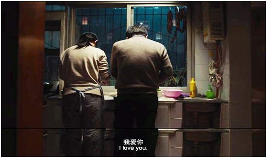 电影《被光抓走的人》在生活中婚姻出现了裂隙要从内心出发寻找答案 (10)