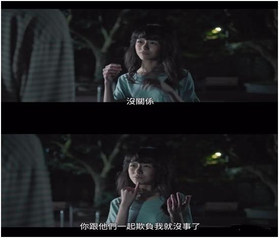 台湾电影《无声》心灵和精神层面的确实有时候比身体感官的缺失更重要 (8)