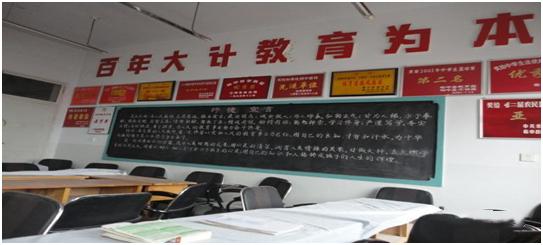 电影《八百》不仅仅是描述了一场战斗更是我党可以领导中华民族走向伟大的缩影 (4)