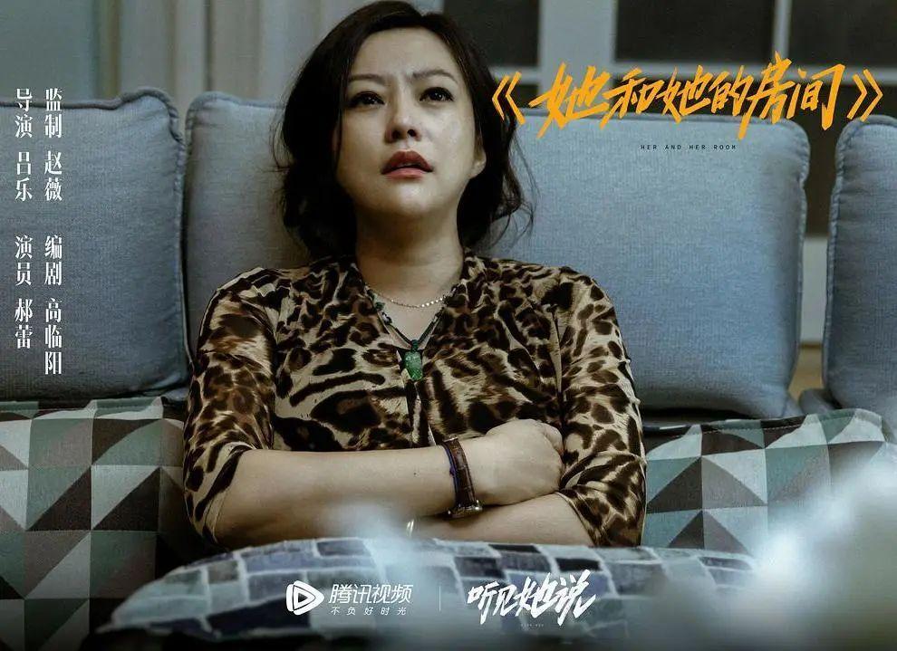 网剧《听见她说》以一种独白剧的形式展开描述现代女性在各个方面的压力和困境 (7)