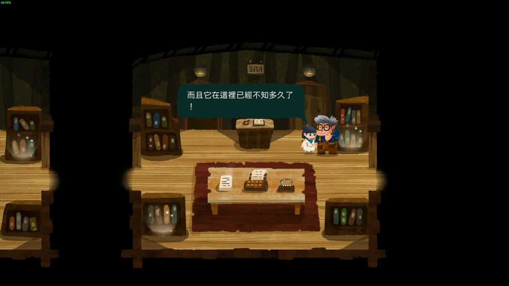 游戏《Carto》解谜冒险烧脑的同时让你领略疗愈的温暖 (8)