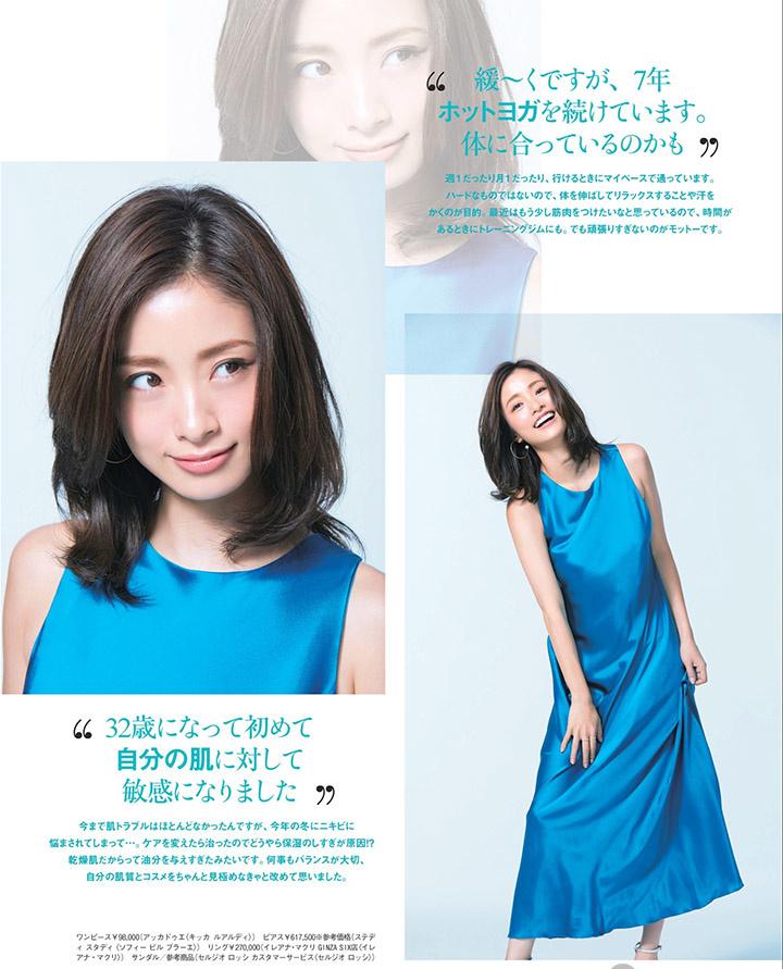 上户彩为《半泽直树2》事隔多年再战写真灿烂笑容完美身段依然 (26)