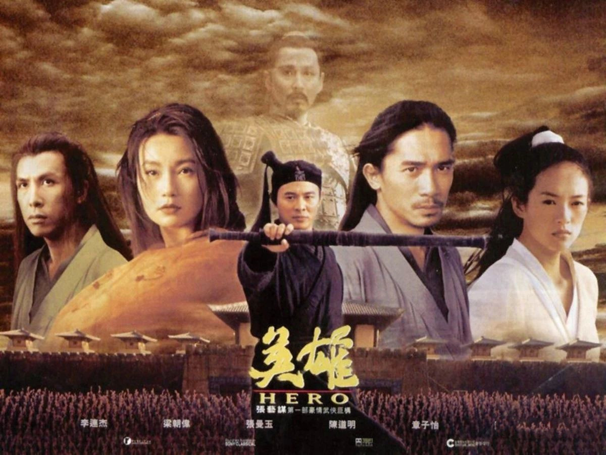 电影《英雄》极致的简洁和写意对美或者理想的纯粹追求 (1)