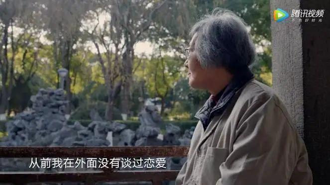 纪录片《人间世》成功的热播走红的因素以及创作背景 (4)