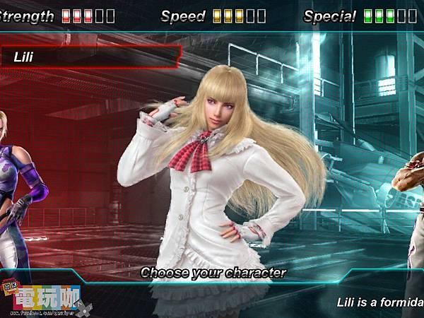 游戏《铁拳:卡牌锦标赛》用卡牌一起进行热血铁拳决斗! (3)