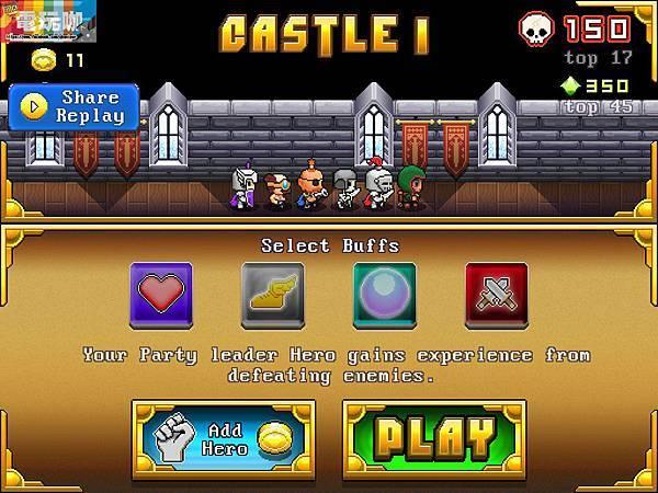游戏《Nimble Quest》向永远最有智慧的《贪食蛇》致敬 (6)