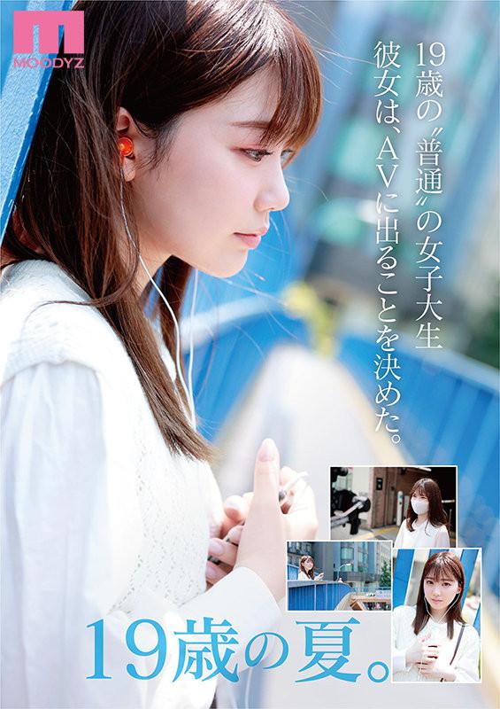 MIDE-974超正统的美少女石川澪是普通大学生却有着不普通的颜值 (1)