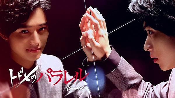 日剧《致命之吻》又是一大段渣男与阴森女的罗曼史 (2)