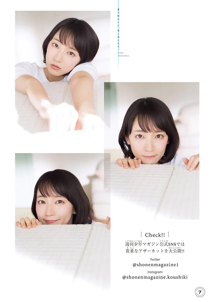 吉冈里帆再次出现在花花公子时尚杂志彰显自己性感可爱的写真作品 (26)