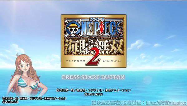 游戏《航海王:海贼无双2》介绍我们不只是海贼更是永远的伙伴! (1)