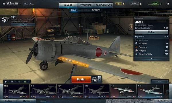 游戏《战机世界》让玩家翱翔天际挤身成为空战英豪 (9)