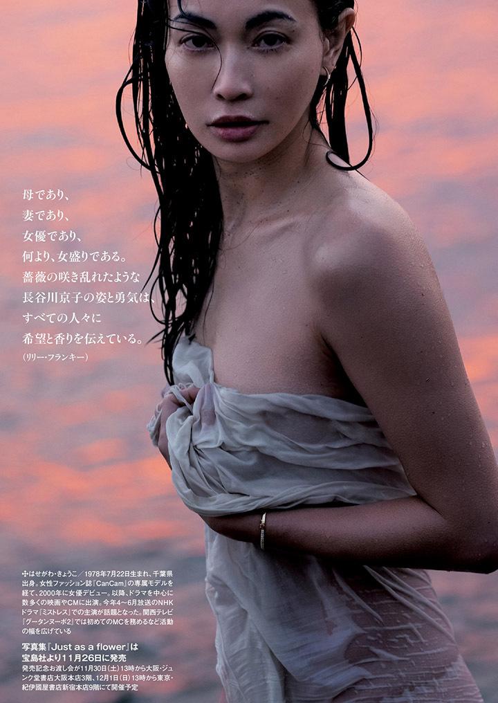 16年后长谷川京子首次推出美魔女性感写真作品展现妖娆魅力 (11)