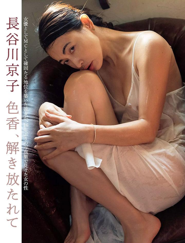 16年后长谷川京子首次推出美魔女性感写真作品展现妖娆魅力 (12)