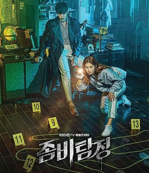 韩剧《僵尸侦探》有丧尸有侦探,你懂僵尸个什么?